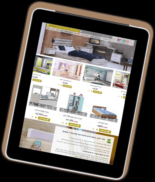 בניית אתרי תדמית ומסחר אלקטרוני